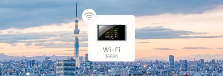 【日本 Wi-Fi 機租借】4G 高速上網 + 無限流量吃到飽(日本機場領取)