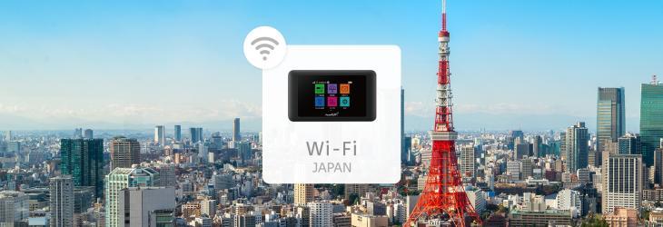 【日本 Wi-Fi 機租借】4G 高速上網 + 每日 1GB(日本機場領取)