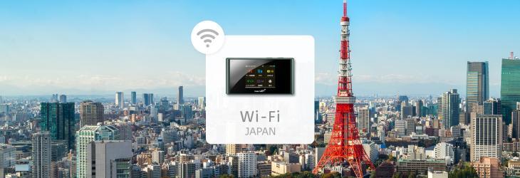 【日本WiFi機租借】4G高速上網+無限流量吃到飽(台灣機場領取・國內宅配)