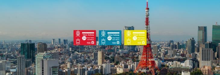 【東京超值交通票券】東京地鐵乘車券 - 24小時/48小時/72小時券