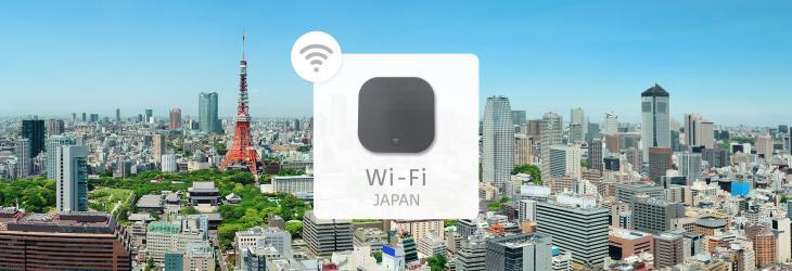 【日本 Wi-Fi 機租借】4G高速上網+無流量限制 / 不降速(香港機場領取)