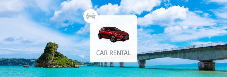 【沖繩自駕租車】5 人座 Times Car Rental