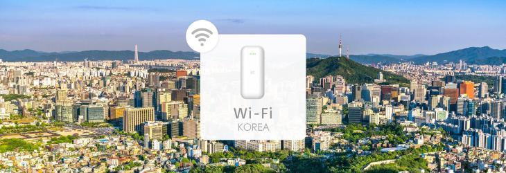 【韓國 Wi-Fi 機租借】韓國 4G/LTE 高速上網+無限流量吃到飽(韓國機場領取)