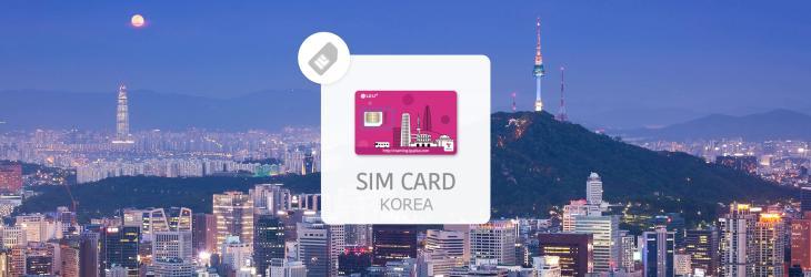 【韓國 SIM 卡+交通卡】IPHONE專用 LG U 5/ 10/ 20/ 30/ 40/ 60天網卡+T-Money交通卡(韓國機場領取)