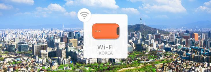 【韓國WiFi機租借】KT Olleh 4G高速上網+無限流量吃到飽(宅配・門市・桃機領取)