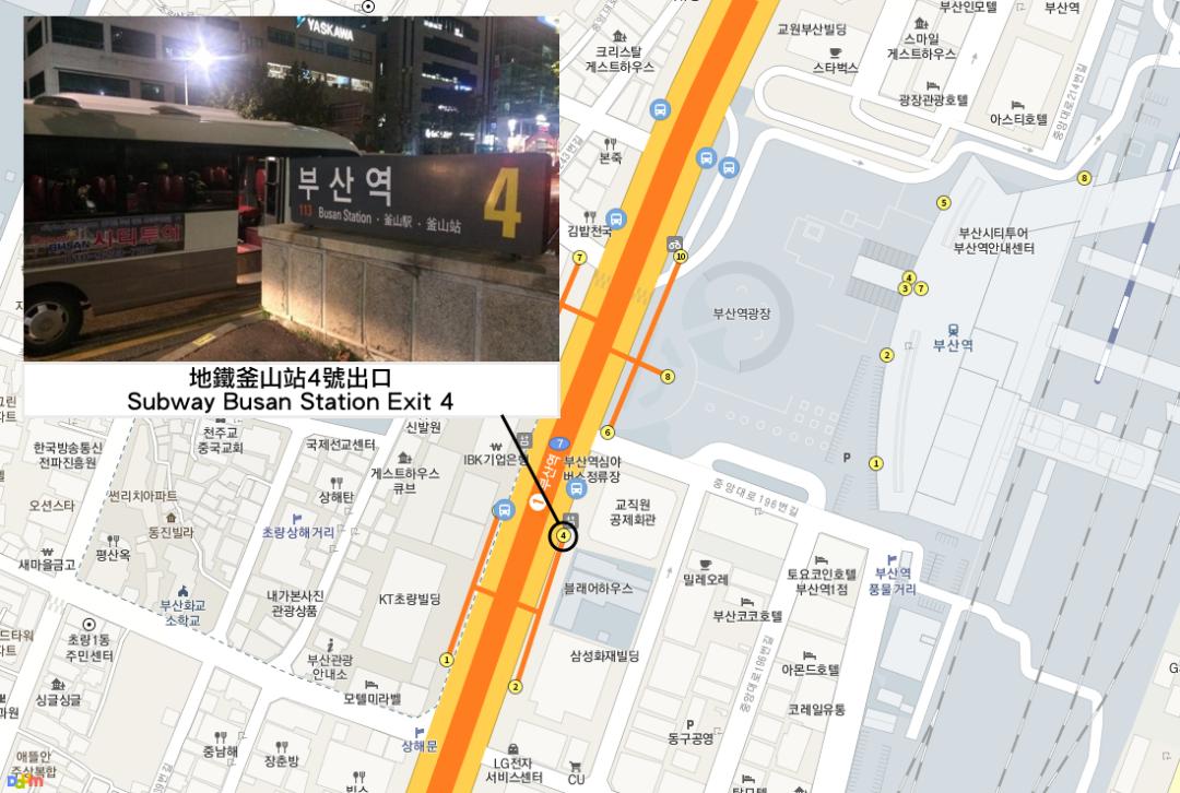 Busan Night Tour Image