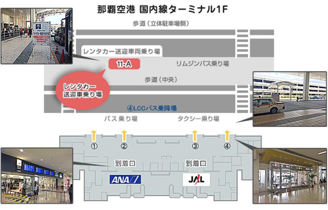 Okinawa Off-Peak Car Rental (Toyota Alphard/Vellfire 7-Seater) Image