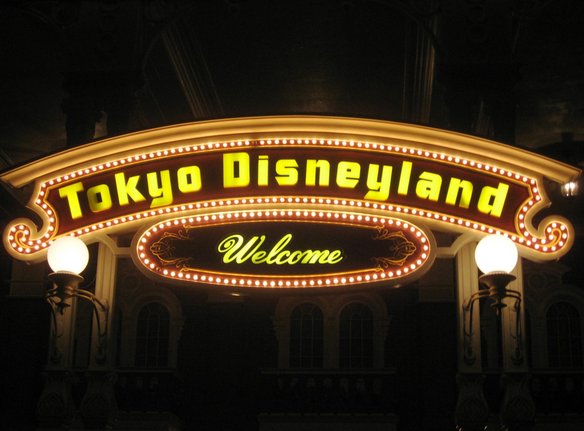 【Popular!】Tokyo Disney Resort eTicket Passport: 3-Day.4-Day Magic Passport.Starlight Passport""