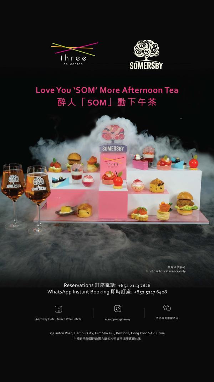 港威酒店「醉人「SOM」動下午茶」及「精緻優雅外賣下午茶」