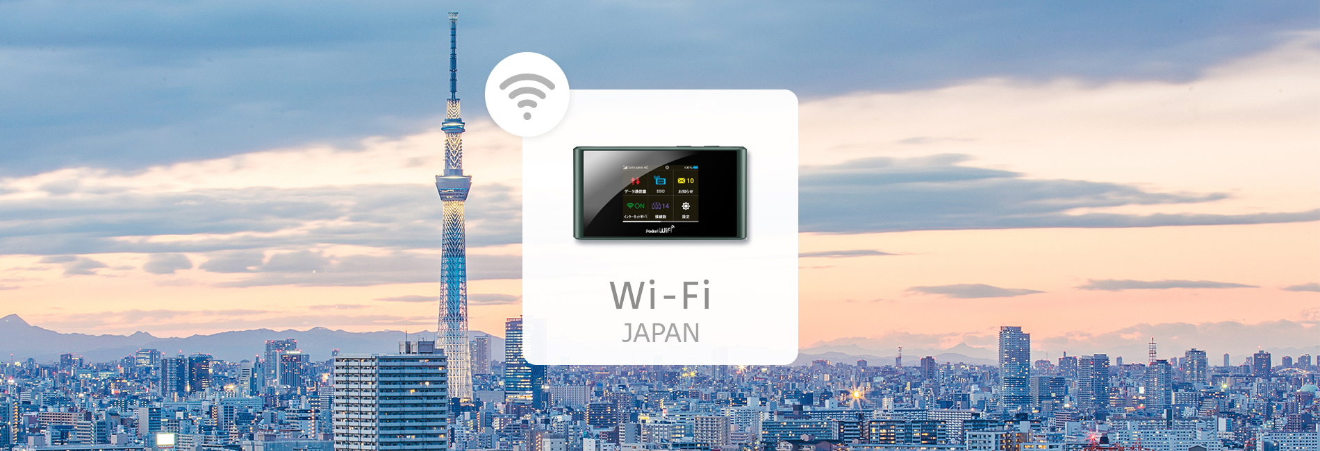 Japan Unlimited 4G Portable Wi-Fi Rental (Pick-Up at Japan Airports)