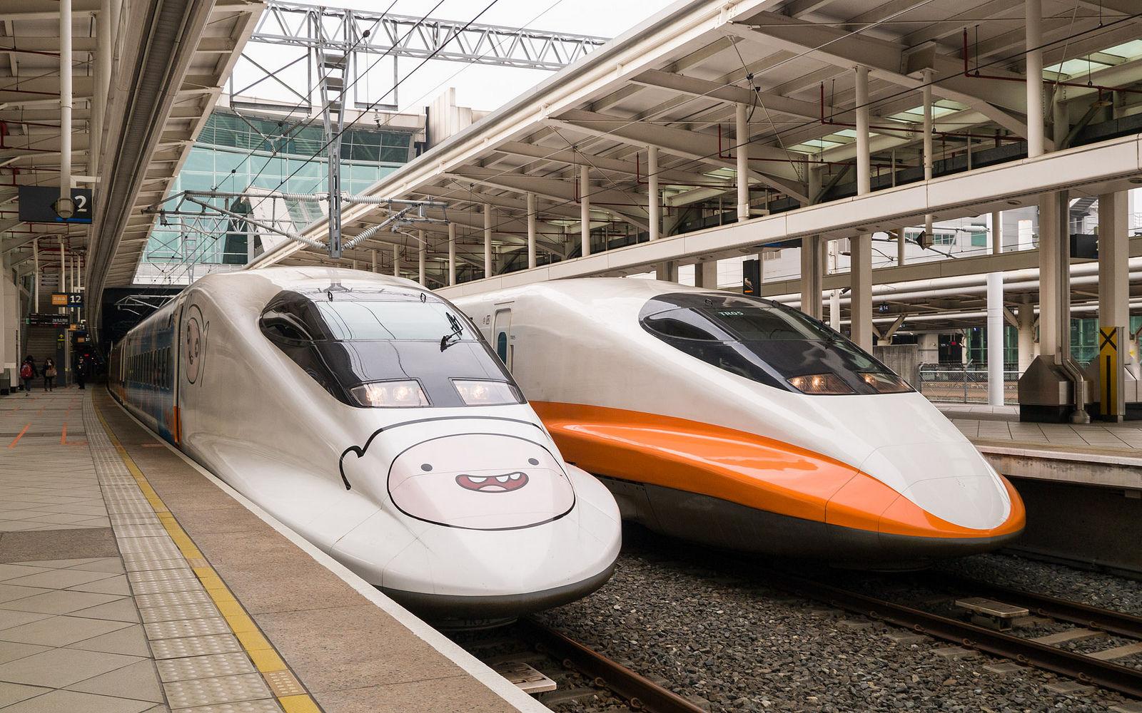 Taiwan High Speed Rail Discount Ticket from Taipei