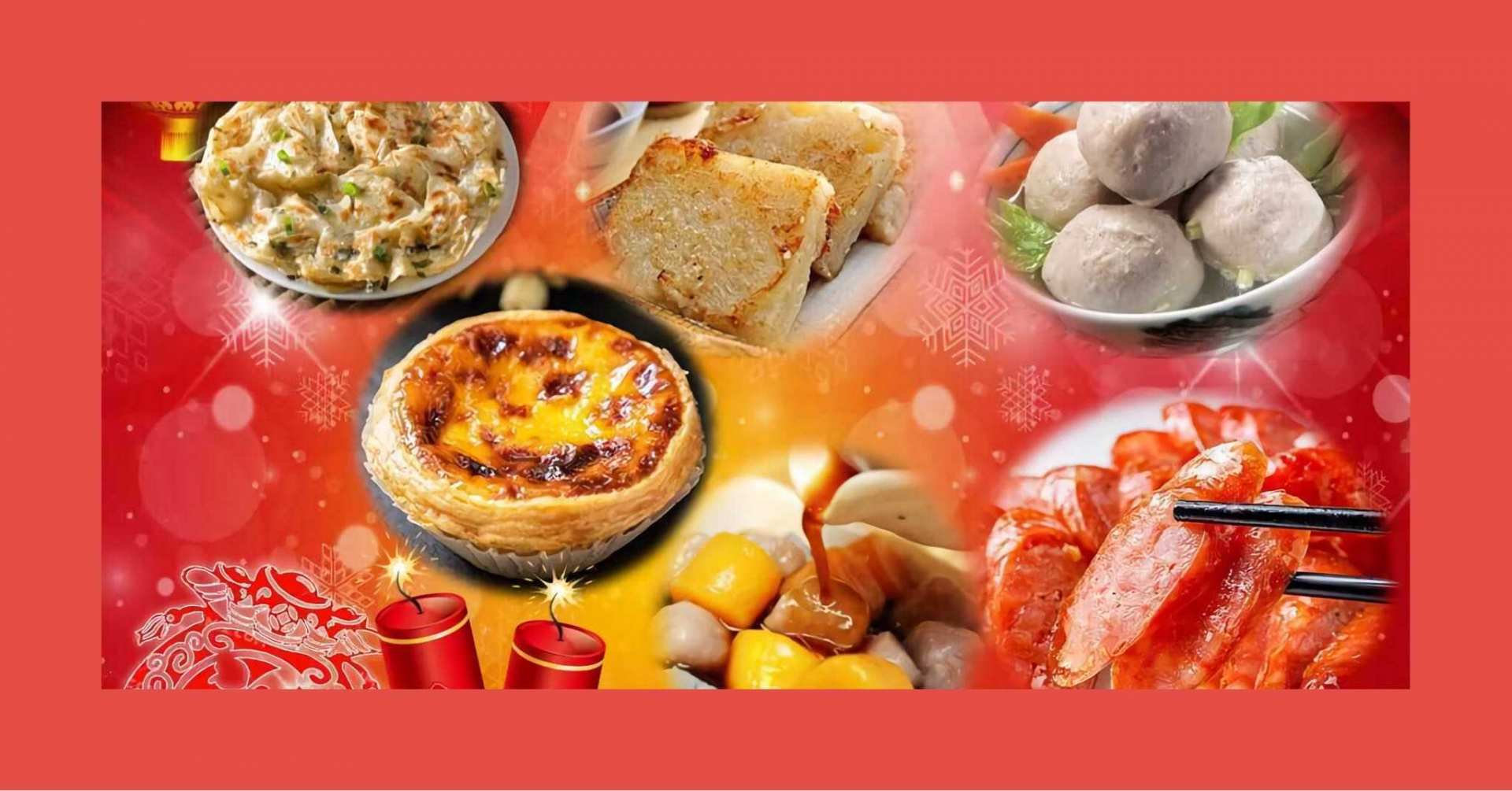 【NEW福袋】おうちで台湾|本場台湾の味|KKday限定台湾朝食セット_大根餅・葱パイ・卵クレープ|日本配送|送料込み