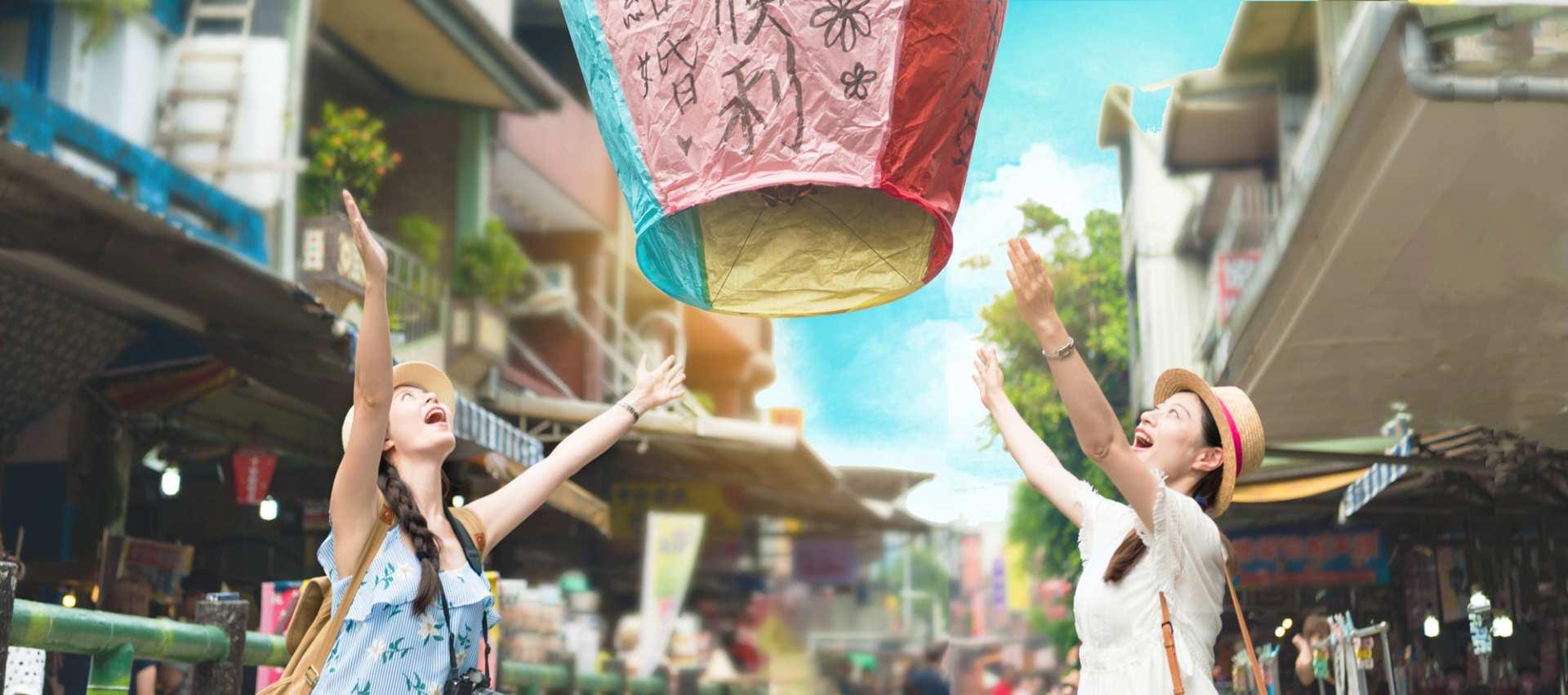 おうちで台湾|平渓線&十分観光・オンラインツアー|菁桐老街+十分老街+天燈上げ見学|Zoom利用