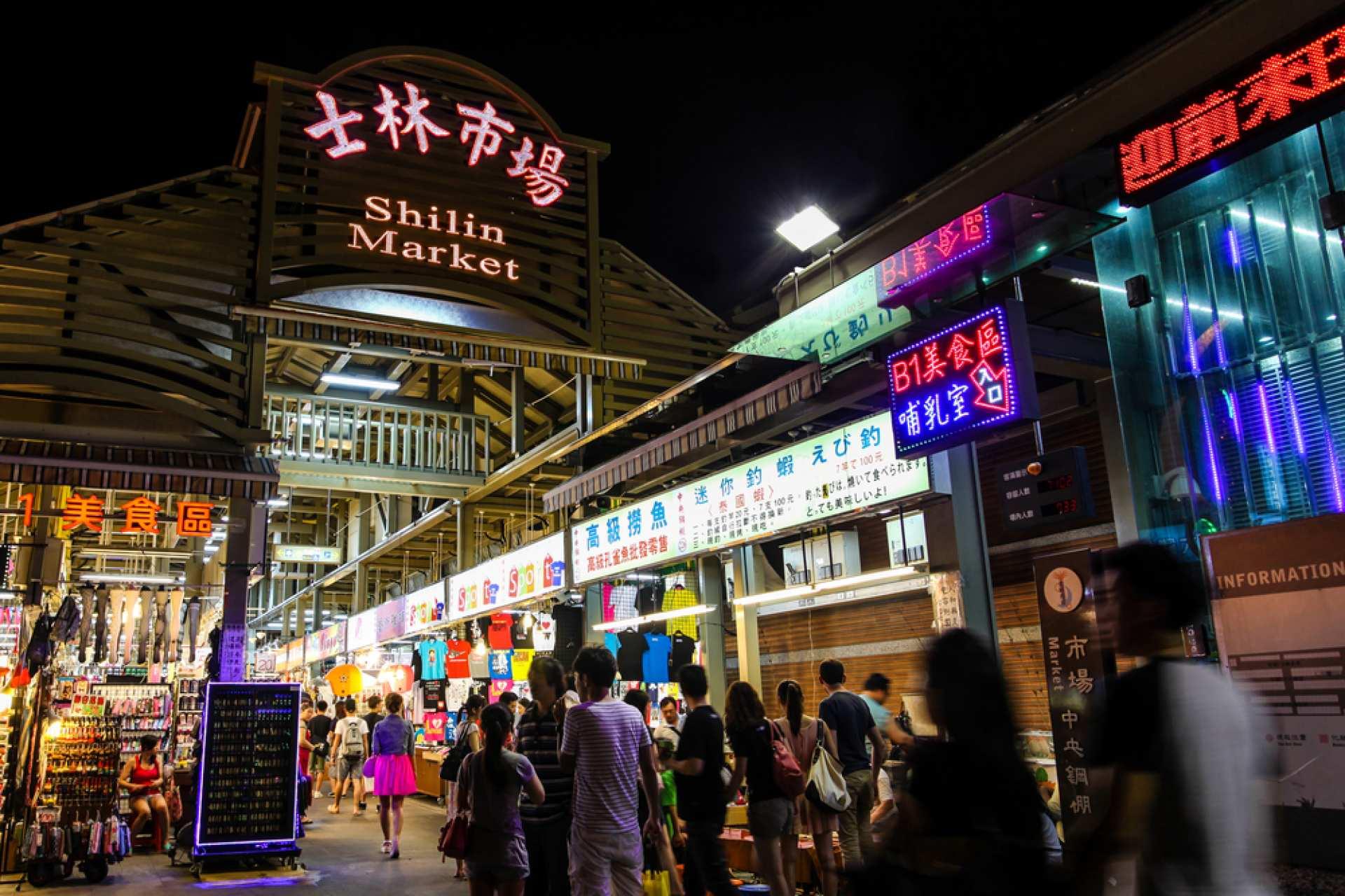 おうちで台湾|士林夜市から生中継・オンラインツアー 絶品ローガルグルメをご紹介 |Zoom利用