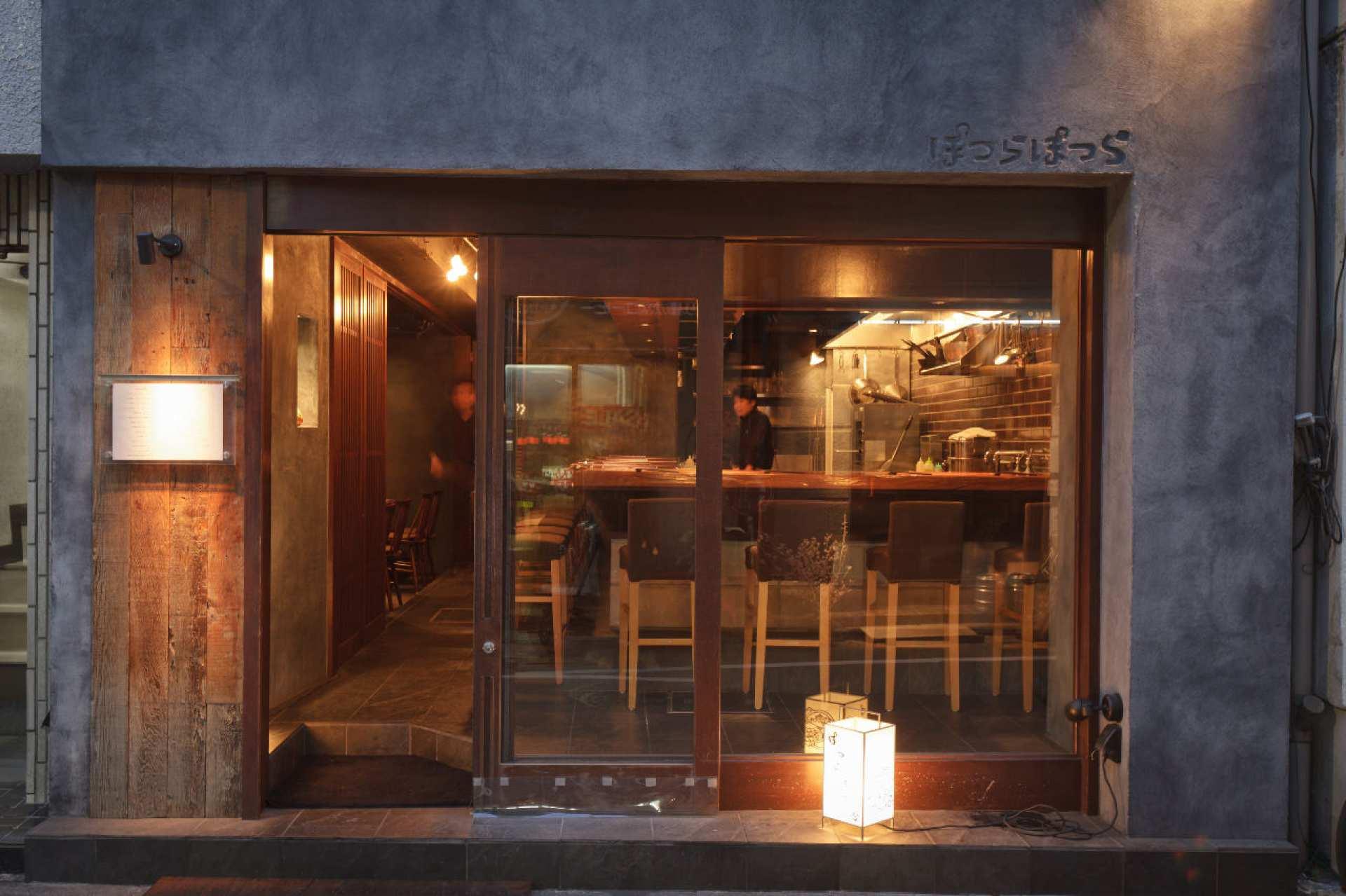 【東京美食】東京都澀谷 創意日本料理 ぽつらぽつら
