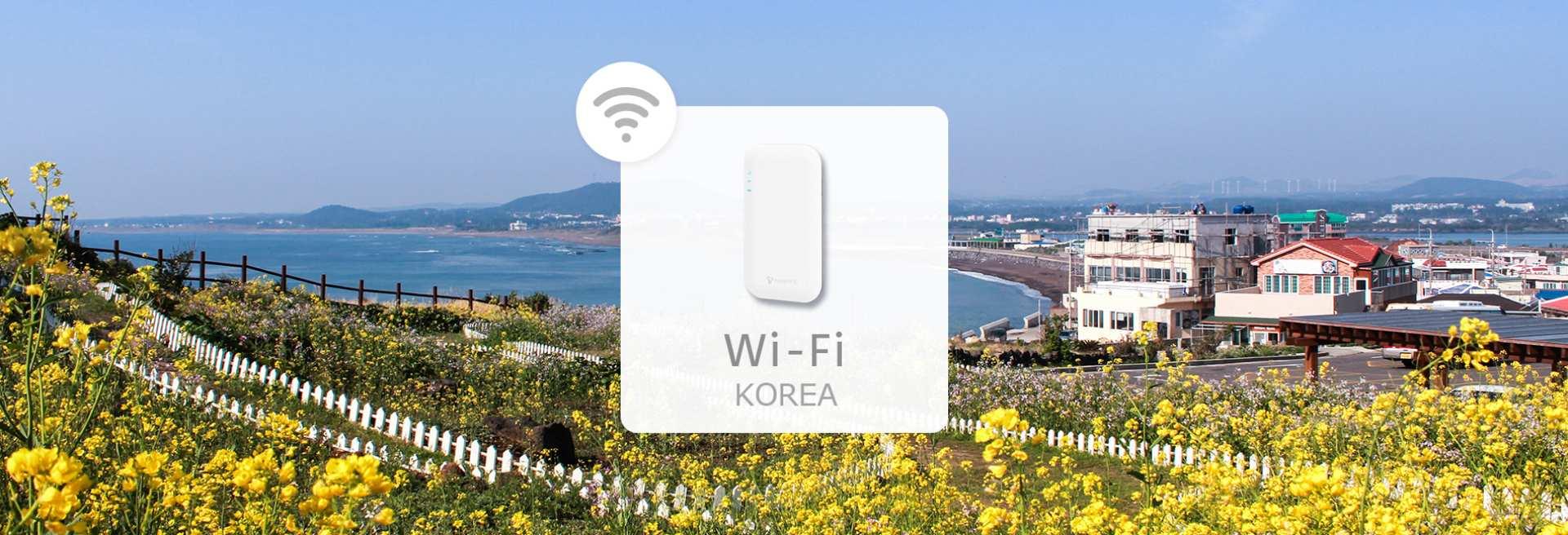 【韓国】SKテレコム 4GポケットWi-Fiレンタル(済州国際空港受取)