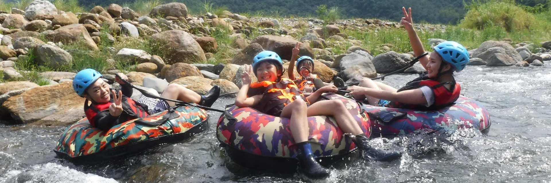 【台湾・宜蘭】自然の中で楽しむエキサイティングなタイヤチューブ川下り