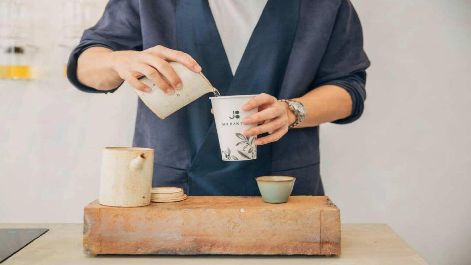 【品味台灣茶】十間茶屋台灣時尚茶文化體驗