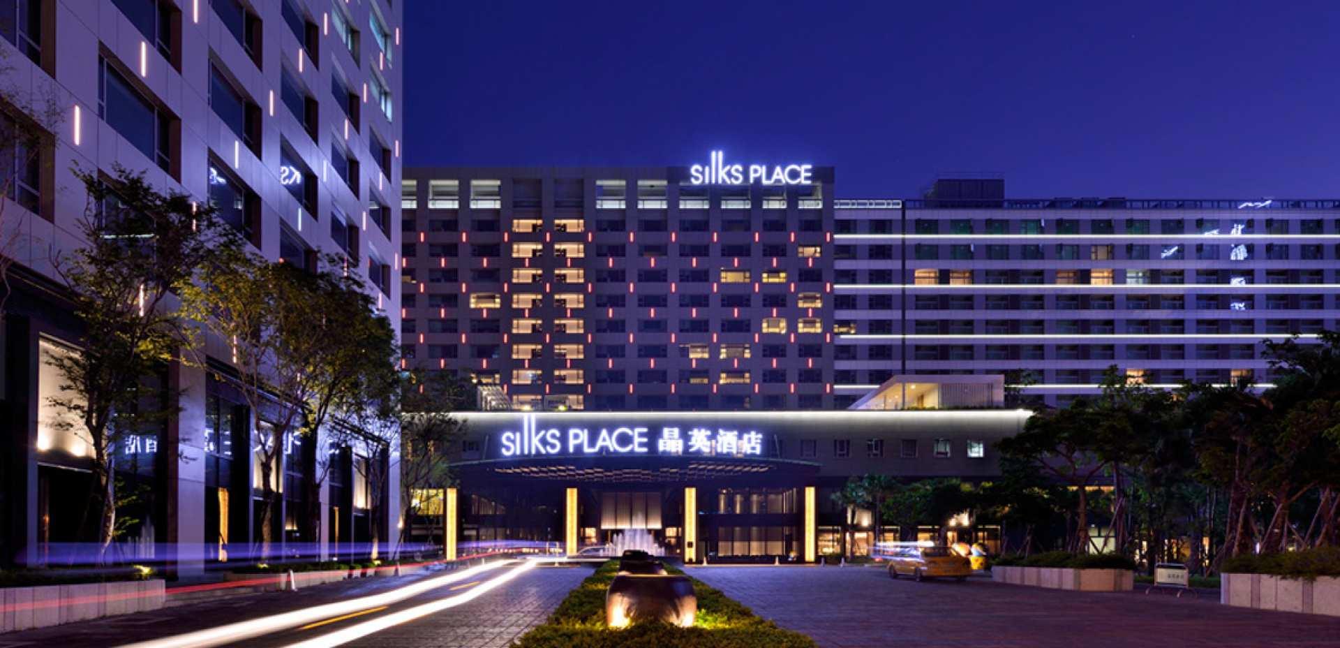 【高鐵假期自由行】台南晶英酒店 2 日遊