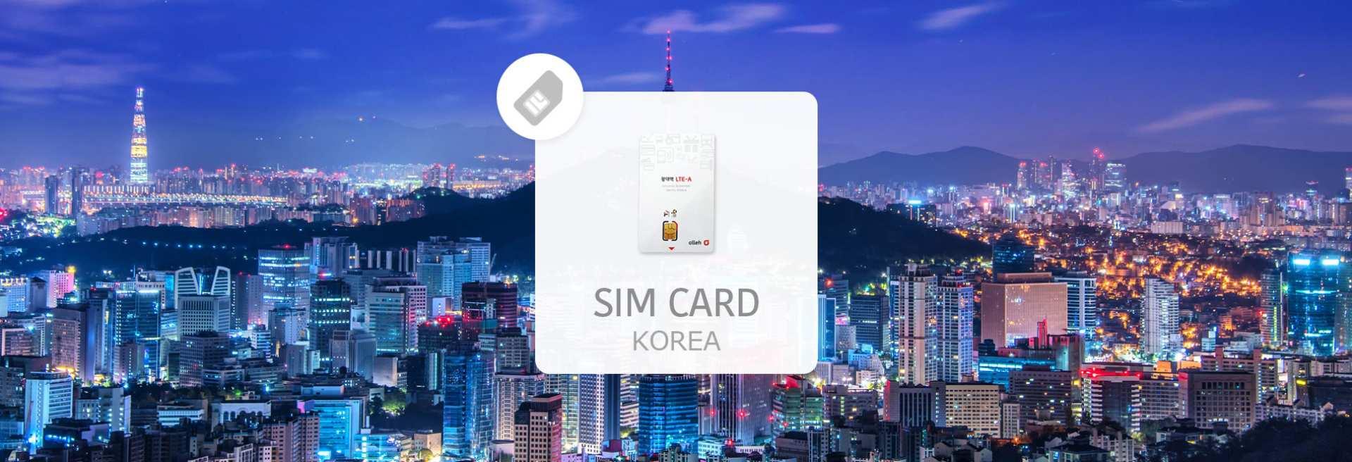 【韓国】KT Olleh 4GプリペイドSIMカード/ネット使い放題(韓国受取)