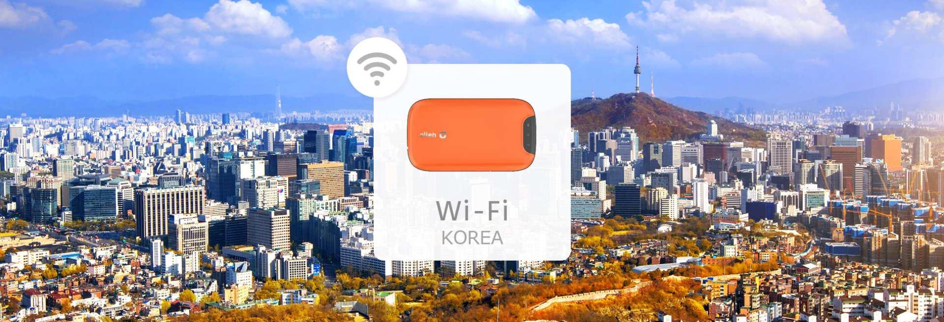 【韓国】KT Olleh 4GポケットWi-Fiレンタル:インターネット使い放題(韓国各空港受取)