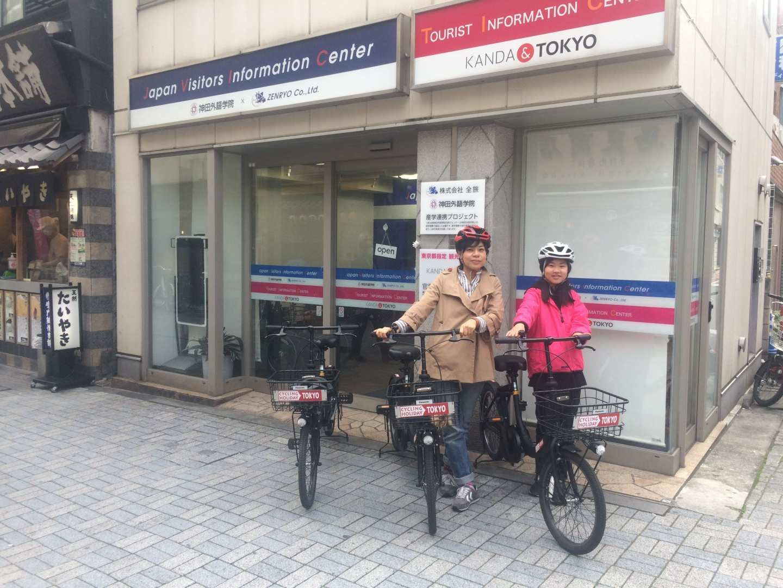 Eバイクで楽々|東京都内サイクリングツアー|神田発着お手軽3時間コース