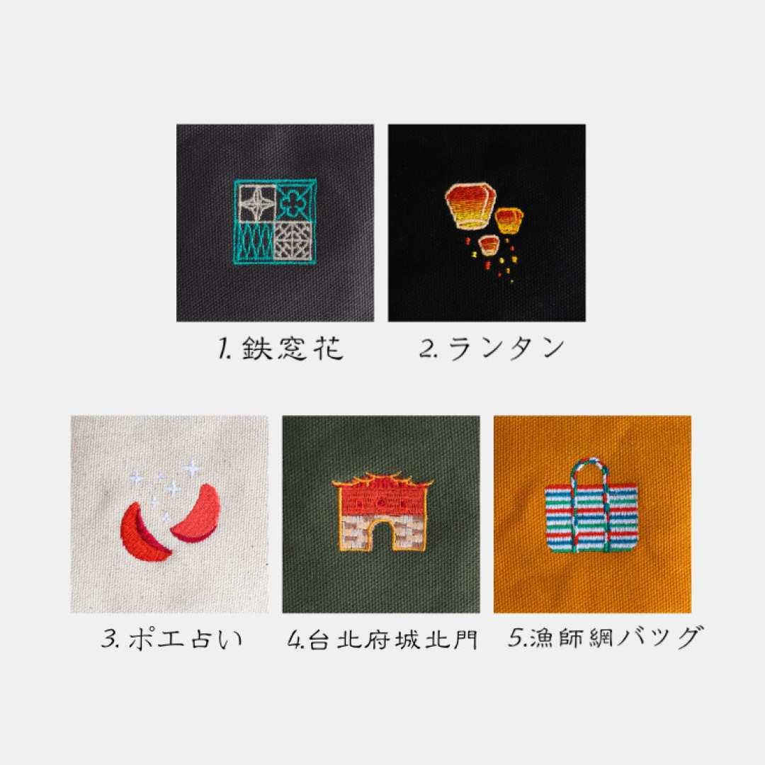 おうちで台湾|来好(ライハオ)ファスナーポーチ|日本国内配送 | 送料無料