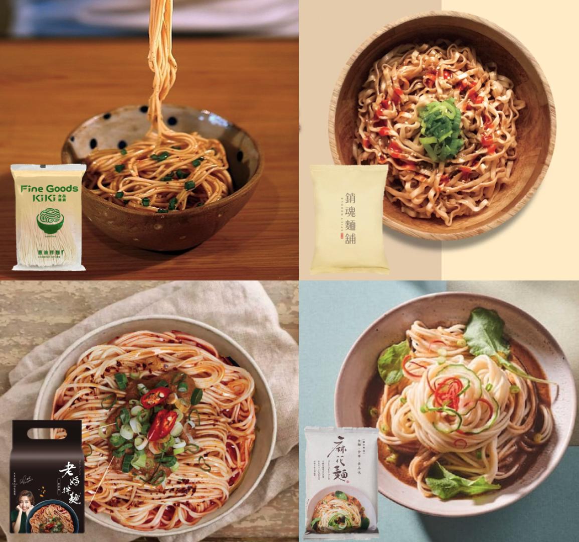 おうちで台湾| 台湾まぜそば 食べ比べセット(銷魂麺舖・KiKi・老媽拌麵・賈以食日) |日本国内配送 | 送料込み
