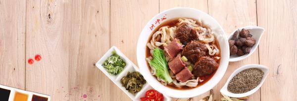 【【台北西門町熱門美食】洪師父牛肉麵
