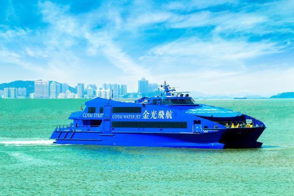 【【金光飛航單程船票】香港上環碼頭 - 澳門氹仔碼頭 頭等艙船票