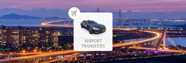 【【首爾機場接送】仁川機場(ICN)- 首爾市區(計程車接送)