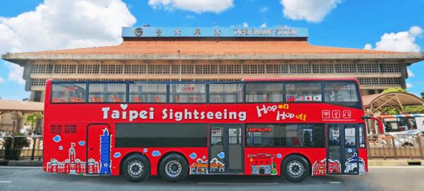 【【台北10大景點輕鬆玩】台北雙層觀光巴士優惠乘車券