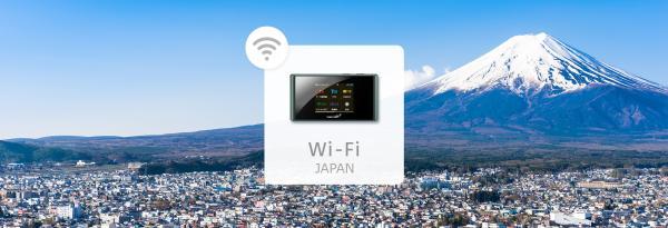【【日本WiFi機租借】4G高速上網+無限流量(北海道新千歲機場領取)