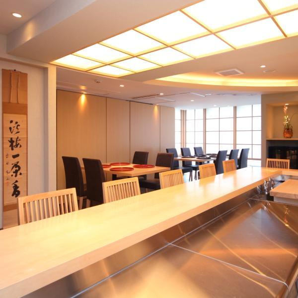 【【東京美食】銀座懷石料理餐廳・日本料理 いしづか