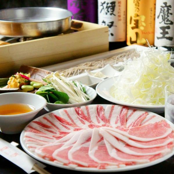 【【豬肉涮涮鍋】東京銀座・涮涮鍋羅豚 東銀座店