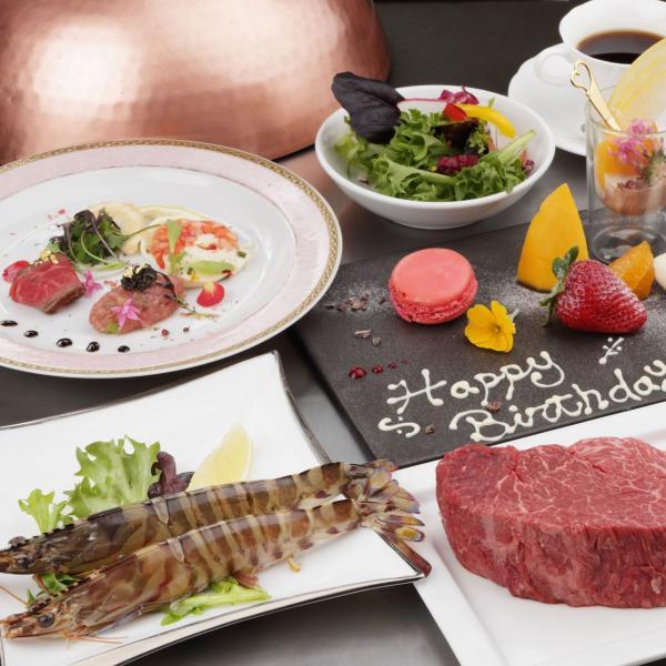 【【大阪美食】北新地高級神戶牛鐵板餐廳・ニューオークラ