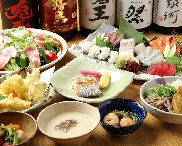 【【大阪美食】海鮮居酒屋・旨い肴と、旨い酒田丸梅田お初天神店