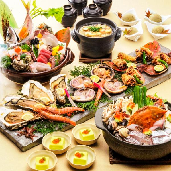 【【大阪居酒屋】大阪 魚伝居酒屋(福島店)