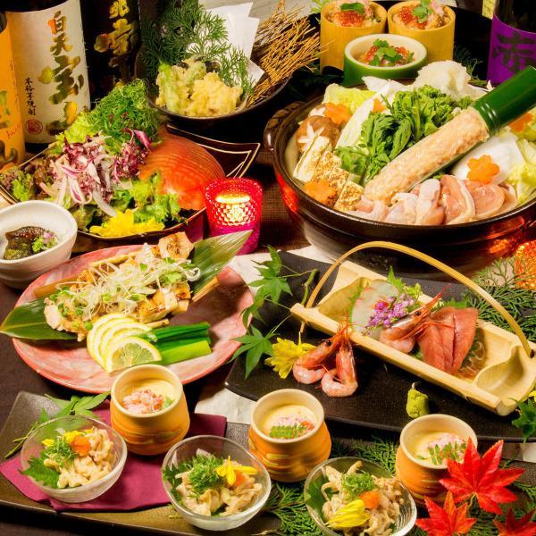 【【東京美食】生魚片火鍋居酒屋・しののめ 八重洲 日本橋店