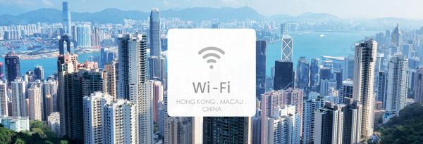 【【中港澳 Wi-Fi 機租借】4G 高速上網 + 無流量限制 \/ 每日 500MB 內不降速(香港機場領取)