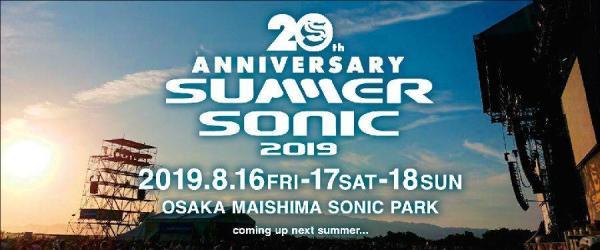 【【日本搖滾音樂節】2019 Summer Sonic 大阪場1日門票