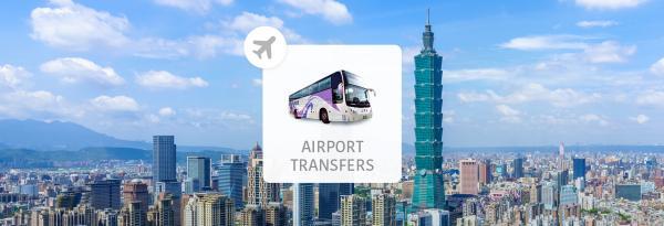 【【機場接駁首選】國光客運 1819 桃園機場巴士來回套票