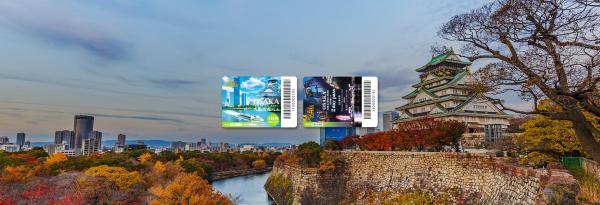 【【台灣郵寄】大阪周遊卡 OSAKA AMAZING PASS