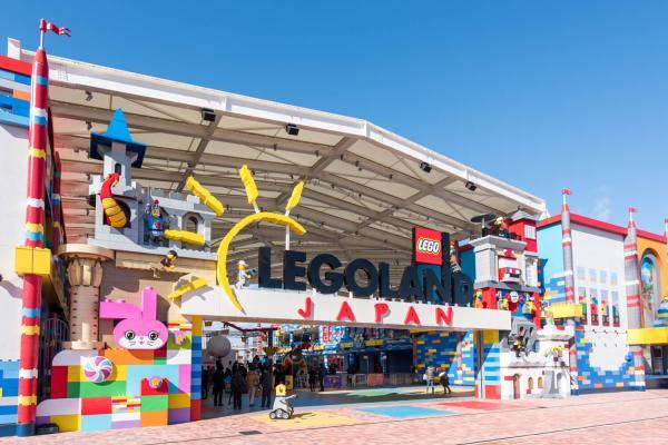 【【名古屋親子樂園】名古屋 LEGOLAND 樂高積木主題樂園門票