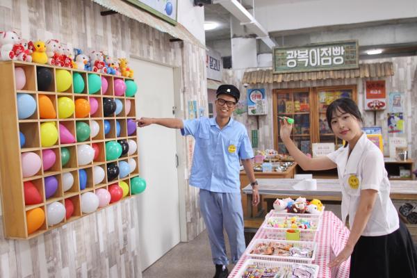 【【重溫舊時光】韓國京畿道楊平青春美術館門票