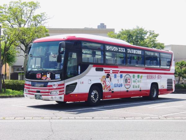 【【樂園大補帖】日本環球影城™ 直Q巴士票・從京都直達日本環球影城!