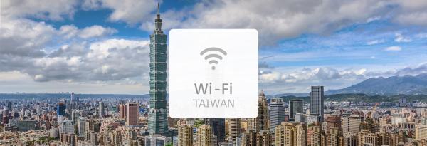 【【台灣 Wi-Fi 機租借】4G 高速上網 + 無限流量吃到飽(松山、桃園、高雄機場領取歸還)