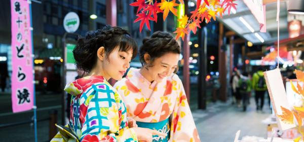 【【東京和服租借】淺草雷門 HANA 和服體驗