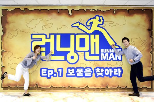 【【韓國景點套票】首爾 Running Man 主題體驗館門票