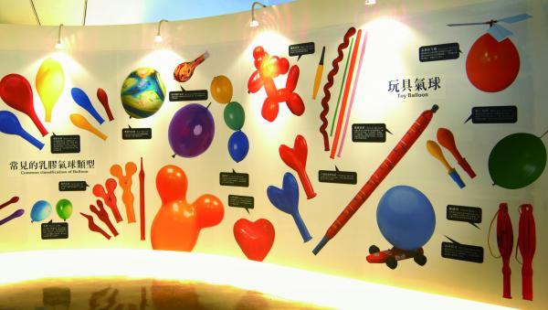 【【親子同樂趣】台灣氣球博物館導覽 氣球 DIY